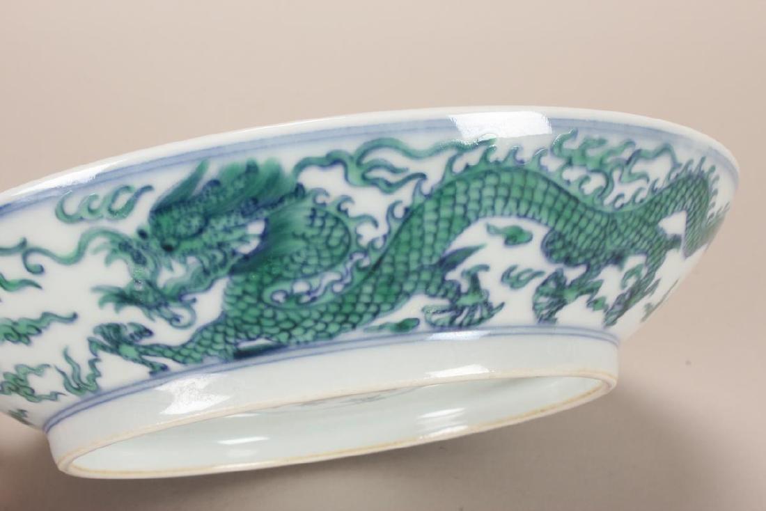 Chinese Famille Vert Porcelain Bowl, - 4