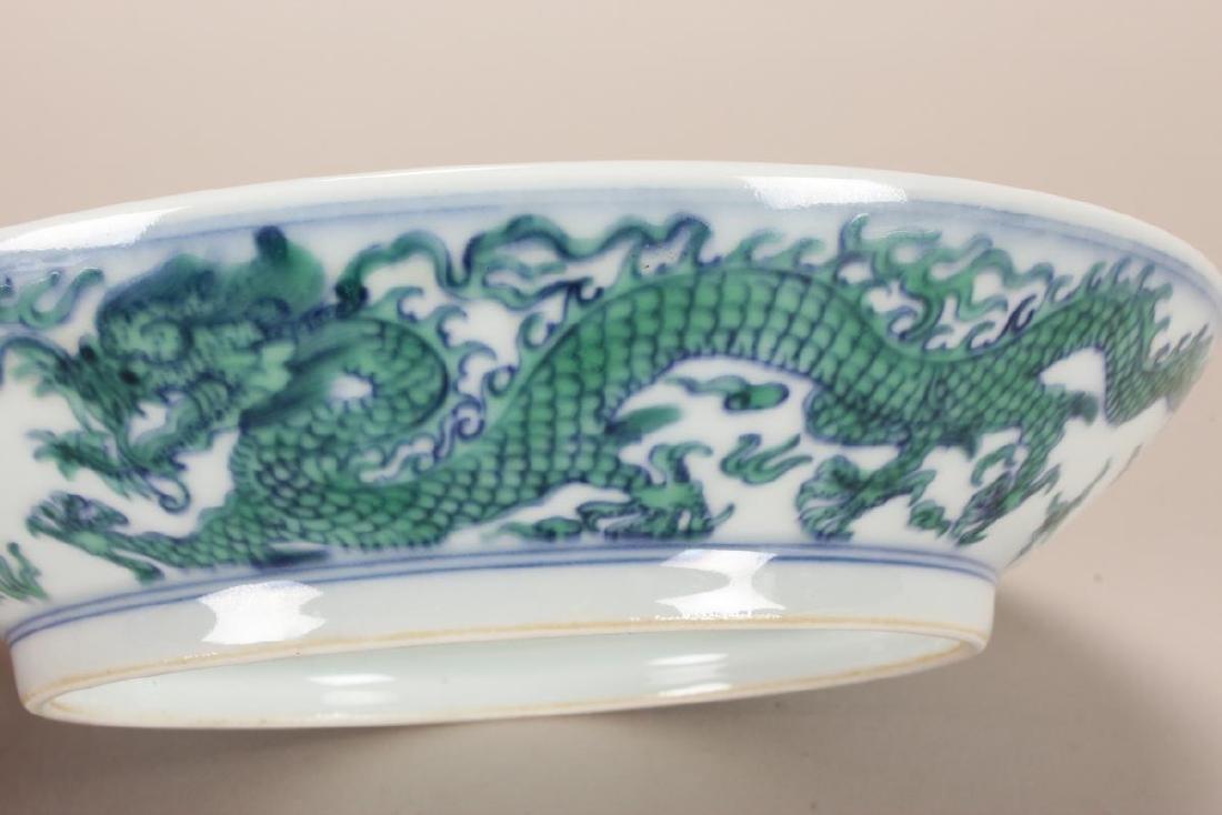 Chinese Famille Vert Porcelain Bowl, - 5