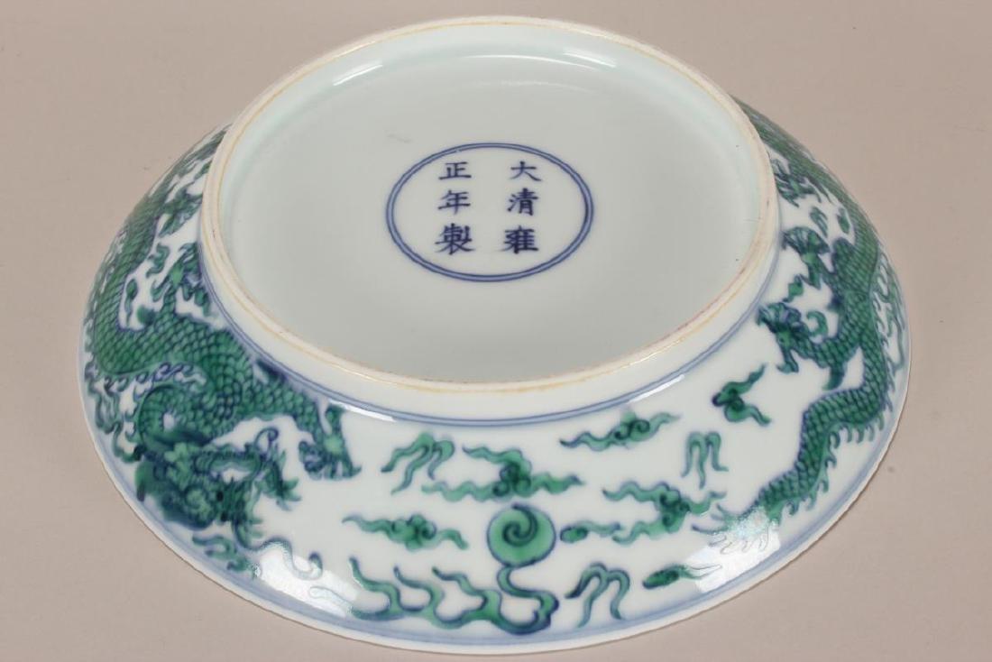 Chinese Famille Vert Porcelain Bowl, - 6
