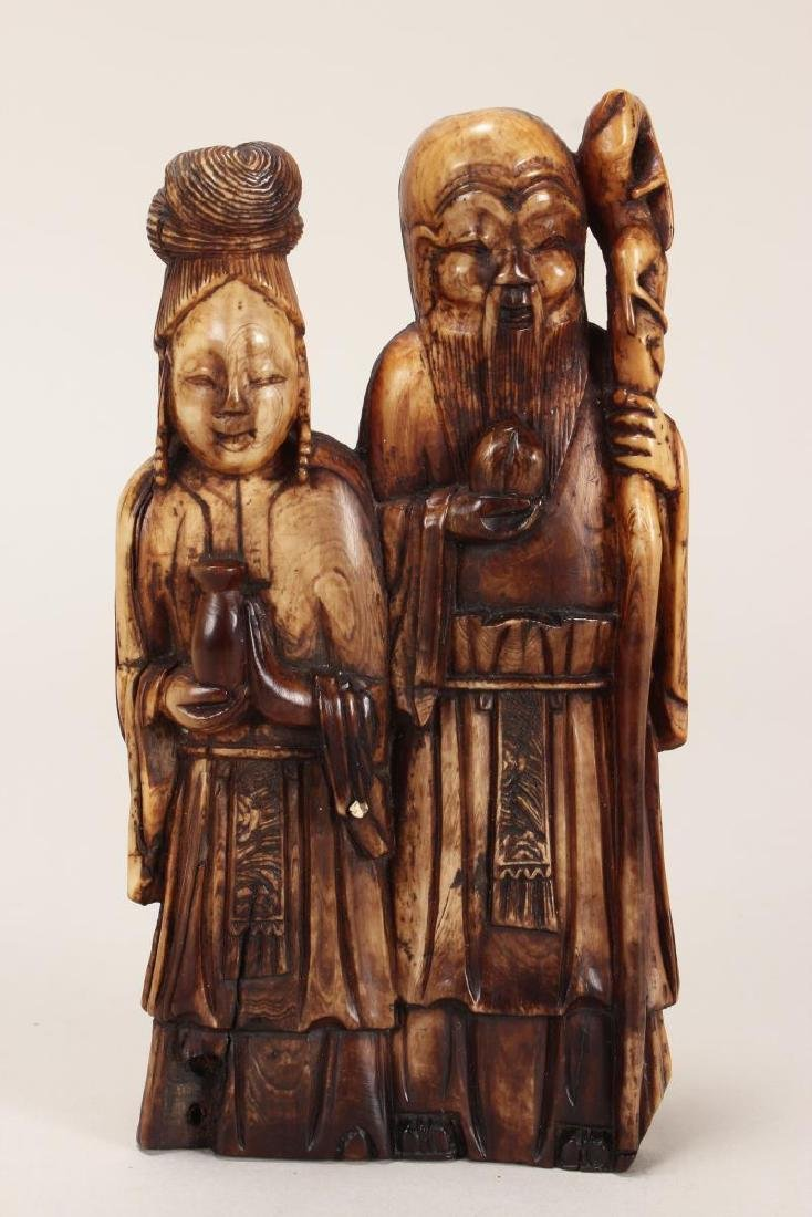 Chinese Carved Figure Group,