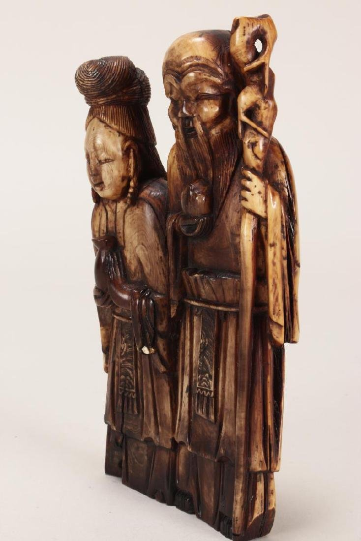 Chinese Carved Figure Group, - 3