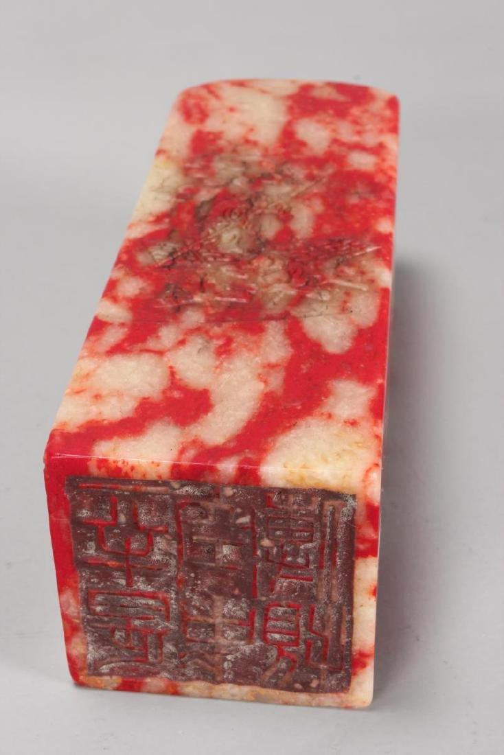 Large Chinese Stone Chop, - 3