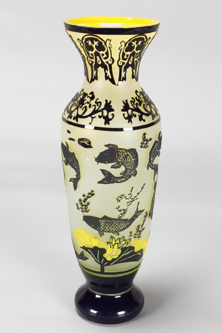 Chinese Overlay Glass Vase,