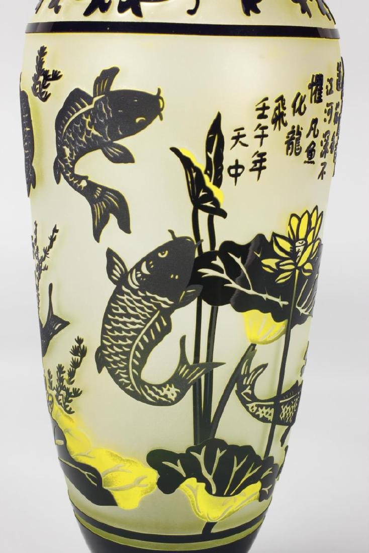 Chinese Overlay Glass Vase, - 2