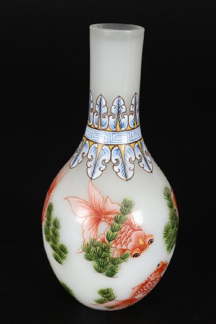 Chinese Peking Glass Vase, - 2