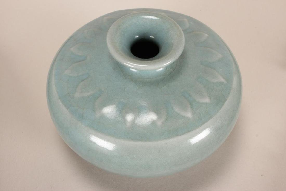 Chinese Porcelain Water Pot, - 2