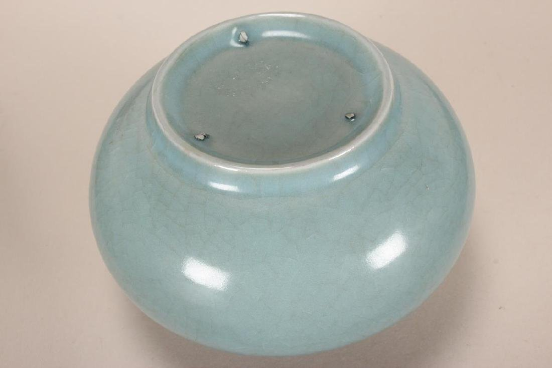 Chinese Porcelain Water Pot, - 3