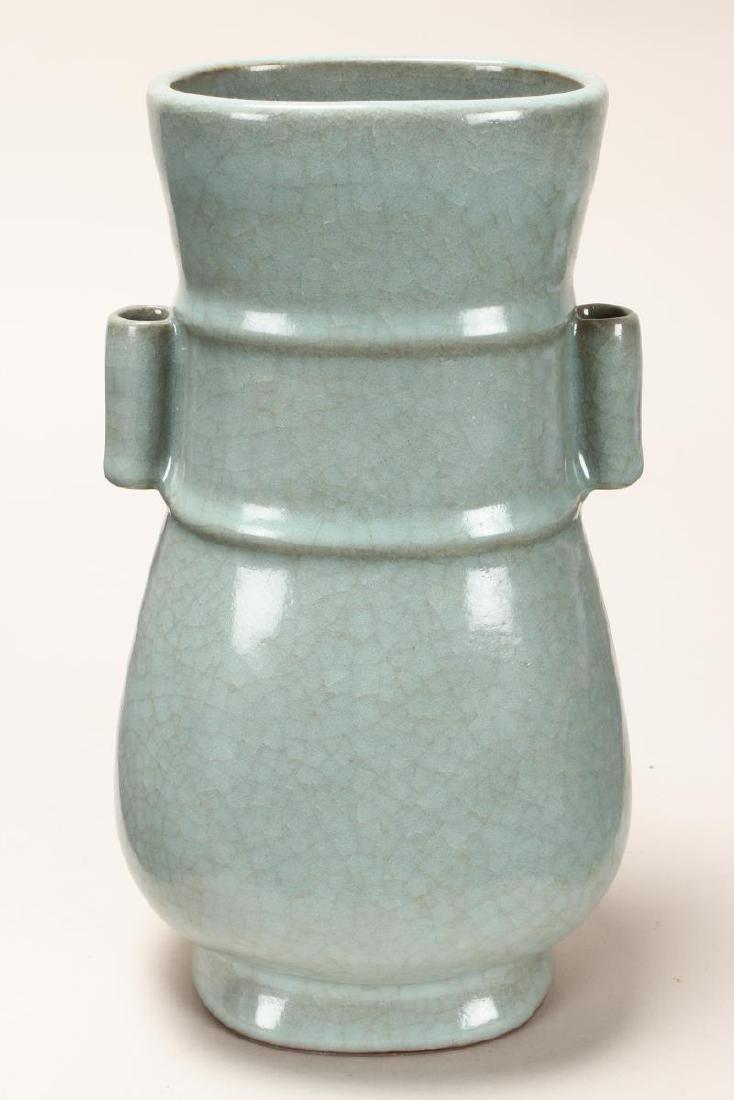 Chinese Celadon Porcelain Arrow Vase,