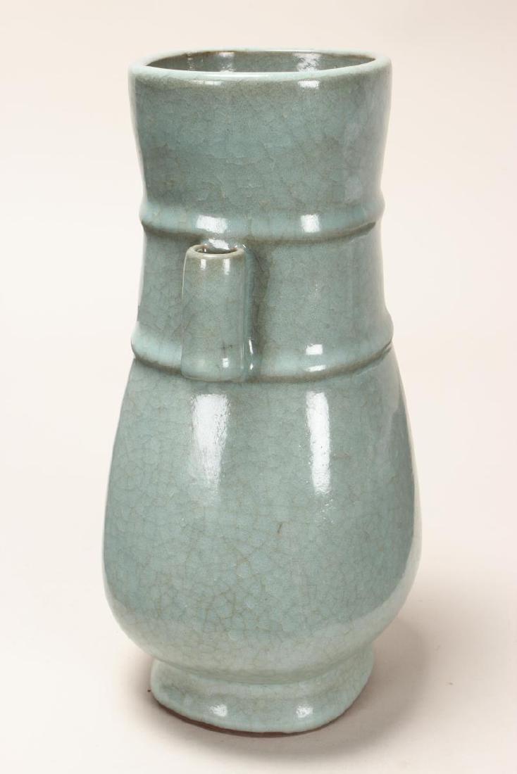 Chinese Celadon Porcelain Arrow Vase, - 2