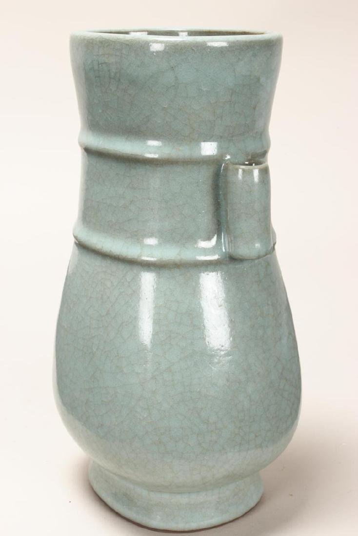 Chinese Celadon Porcelain Arrow Vase, - 3