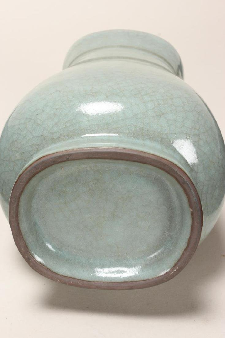 Chinese Celadon Porcelain Arrow Vase, - 4
