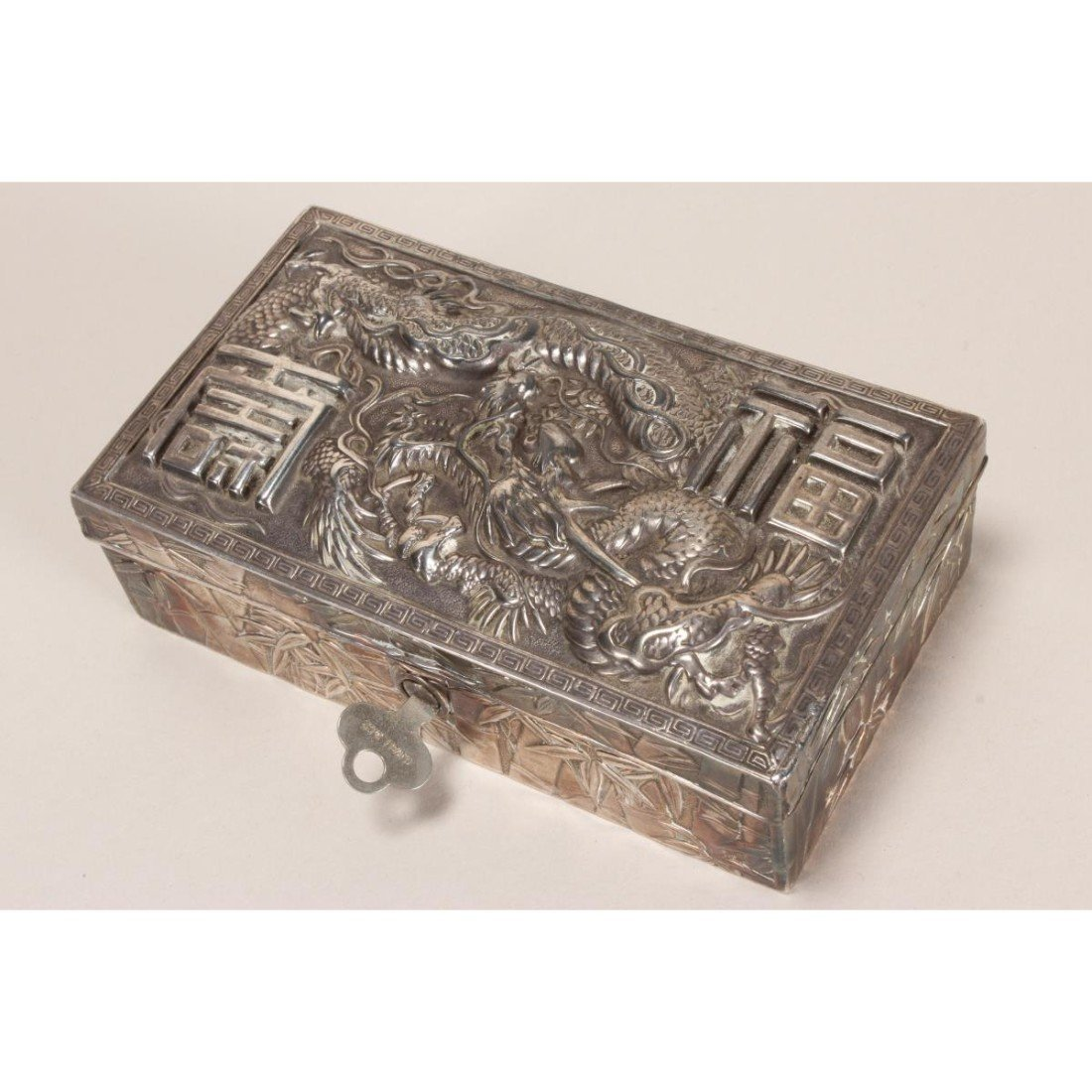 Japanese Silver Plate Box and Cover,