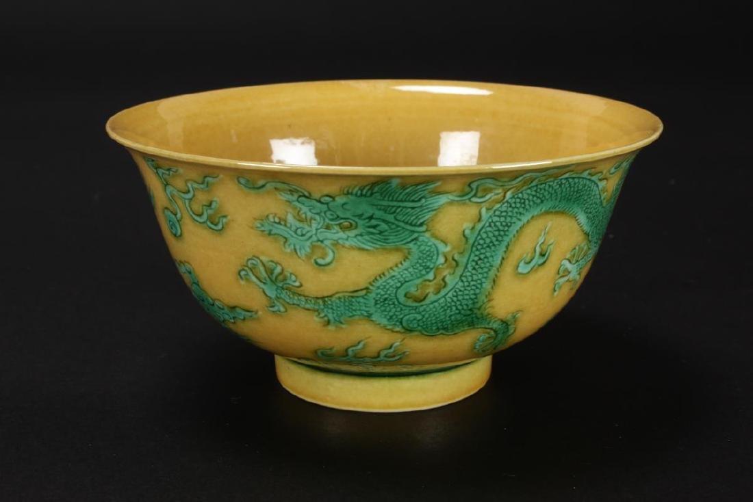 Chinese Porcelain Bowl, - 3
