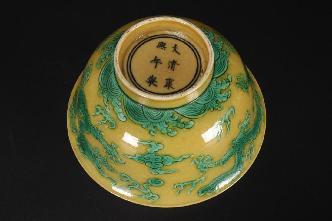 Chinese Porcelain Bowl, - 5