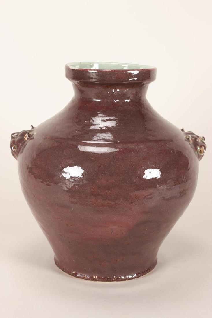 Chinese Twin Handled Sang de Boeuf Pottery Jar,