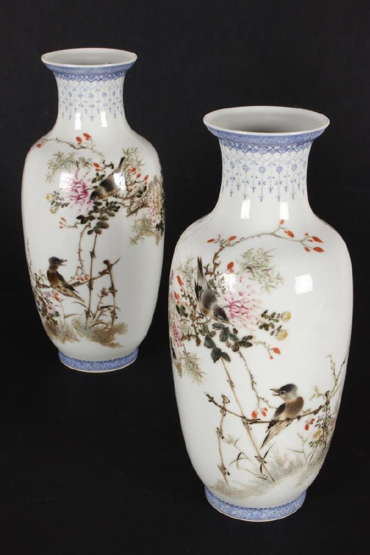 Pair of Chinese Porcelain Vases,