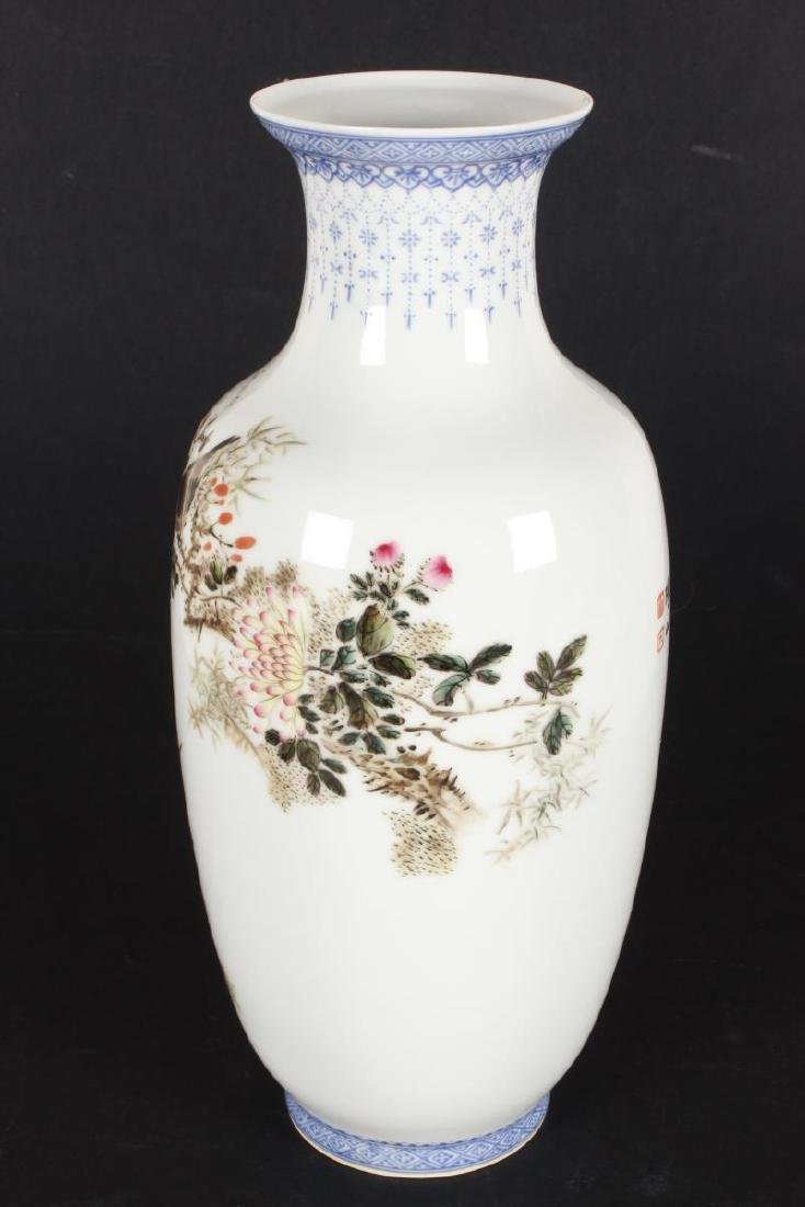 Pair of Chinese Porcelain Vases, - 4