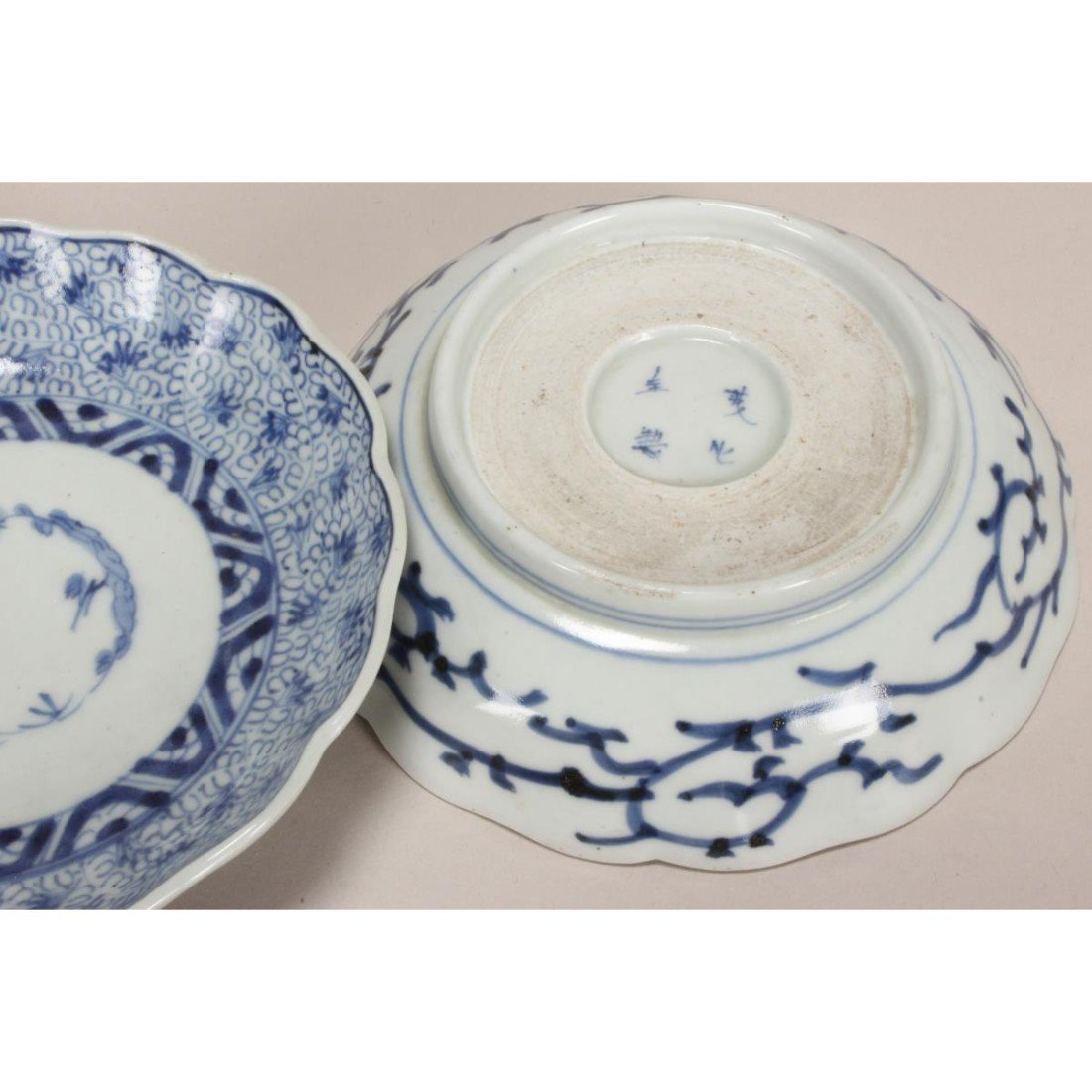 Three 19th Century Japanese Blue and White Bowls, - 2