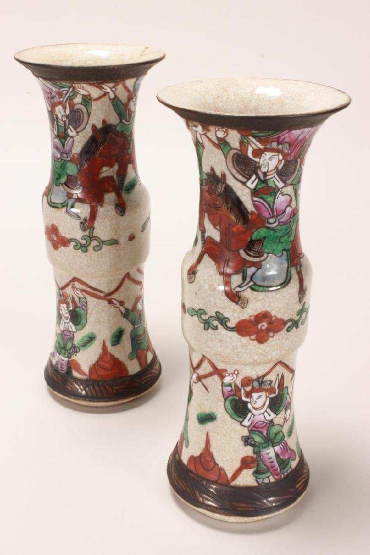 Pair of Chinese Famille Vert Crackle Glaze Gu