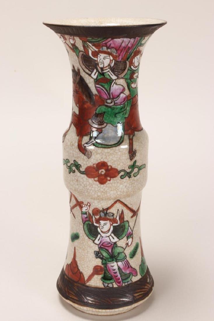 Pair of Chinese Famille Vert Crackle Glaze Gu - 2