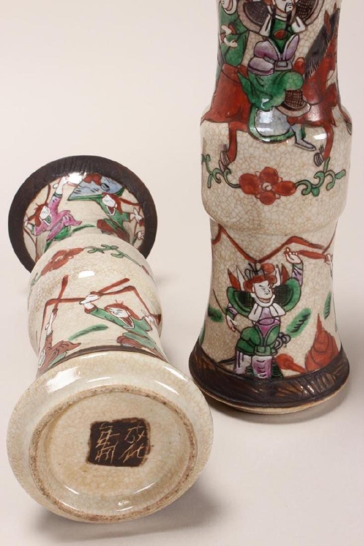 Pair of Chinese Famille Vert Crackle Glaze Gu - 4
