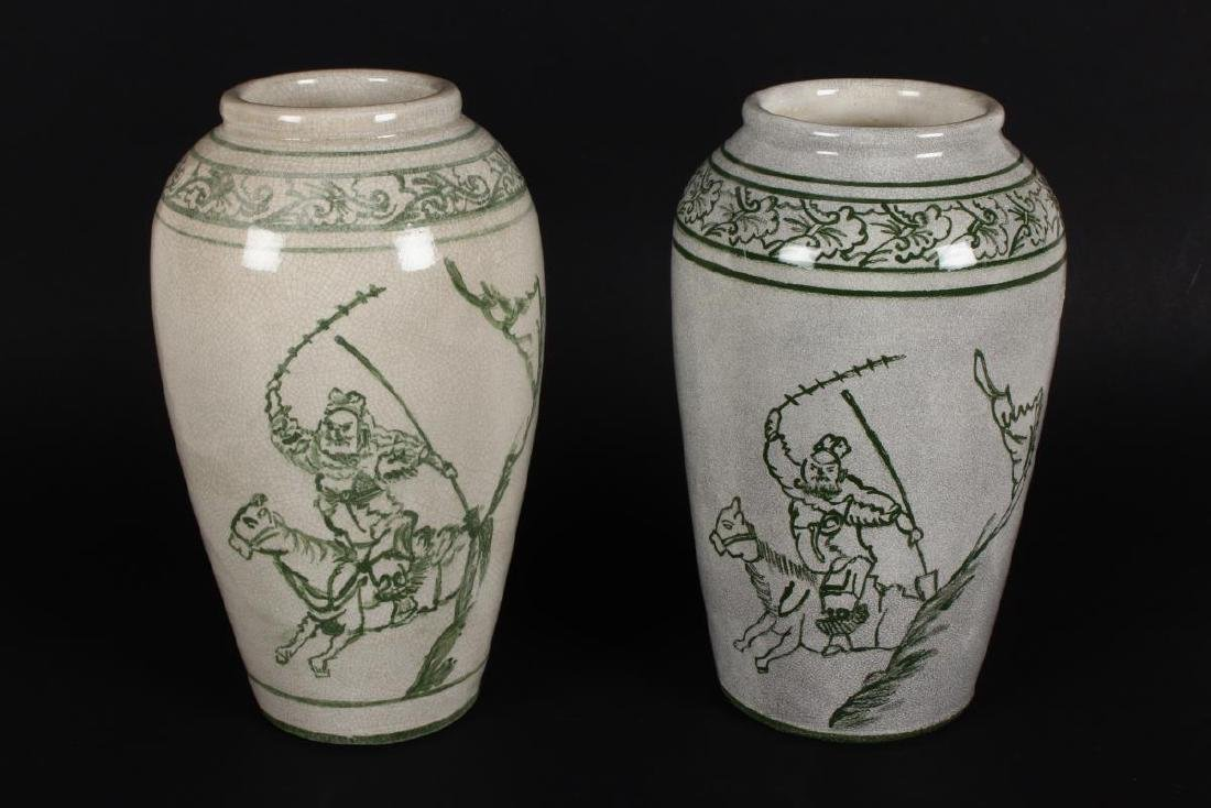 Pair of Chinese Crackle Glaze Vases,