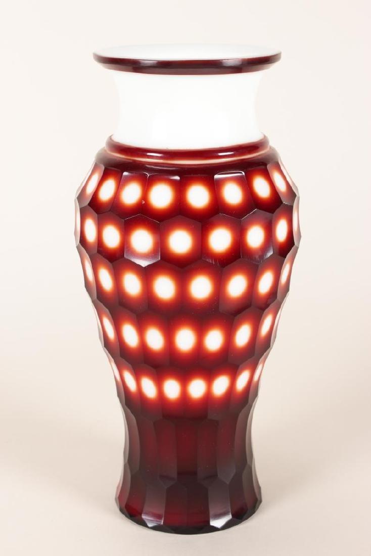 Chinese Peking Glass Vase,