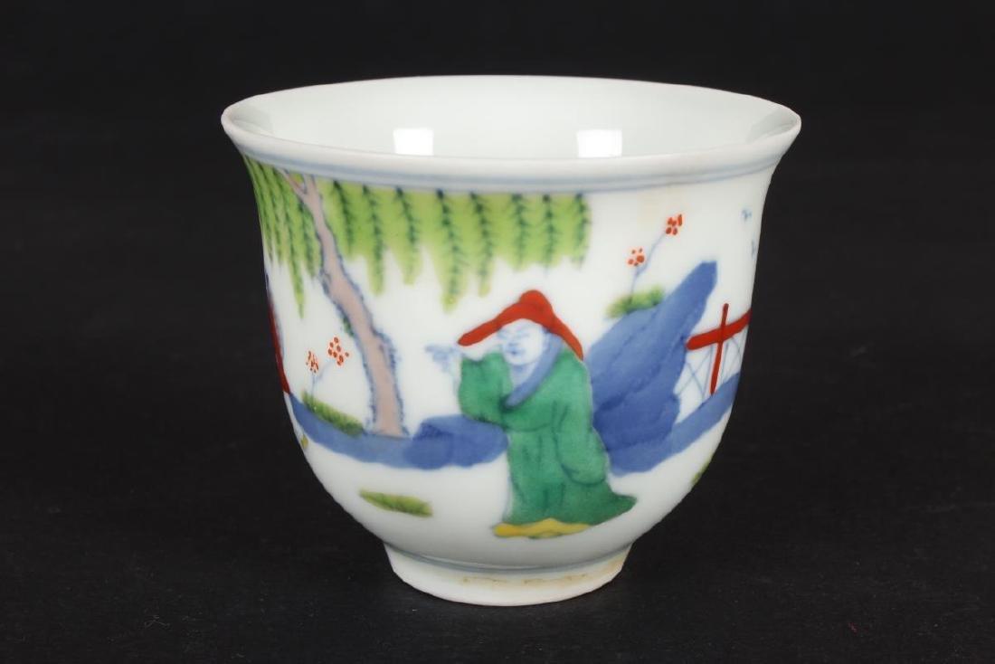 Chinese Doucai Porcelain Tea Cup,