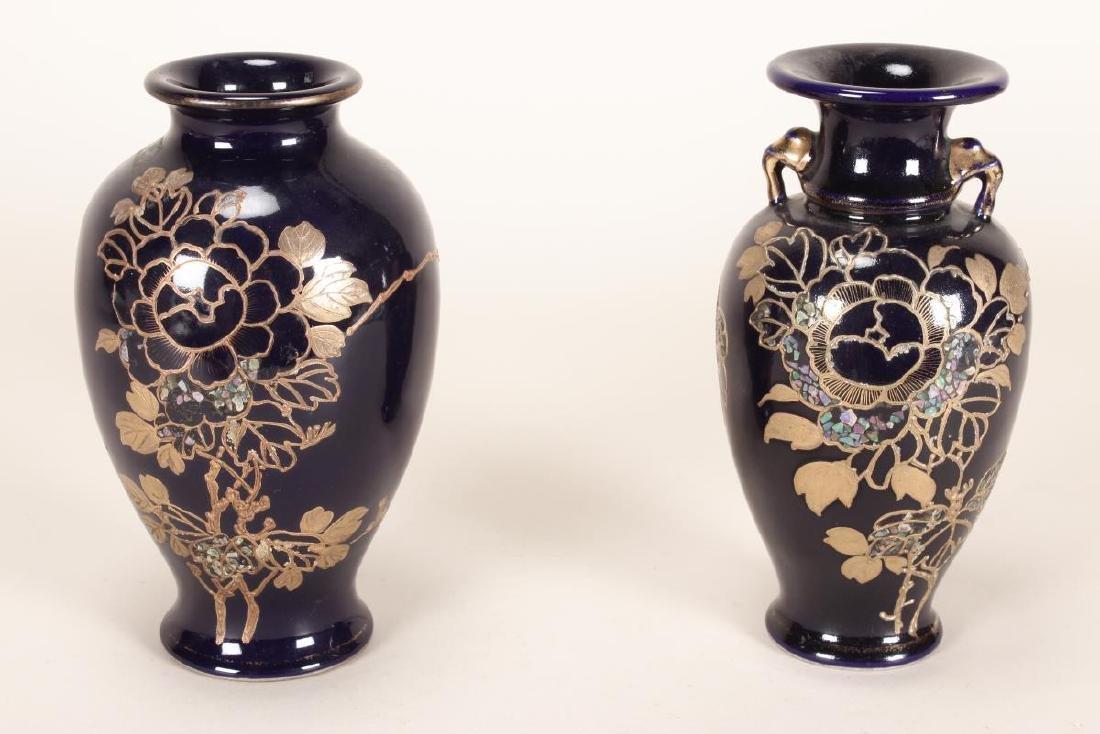 Japanese Porcelain Vase,