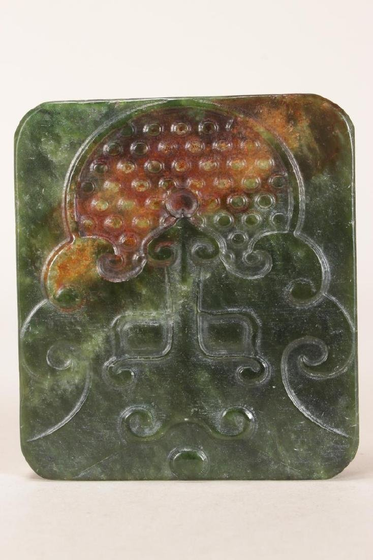 Chinese Carved Jade Panel,
