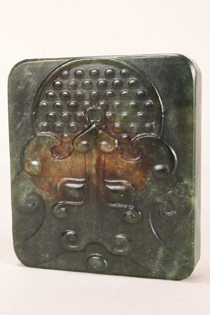 Chinese Carved Jade Panel, - 2