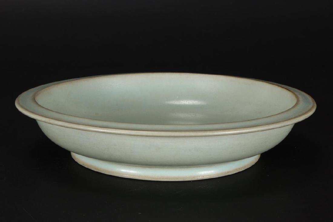 Chinese Celadon Brush Washer,