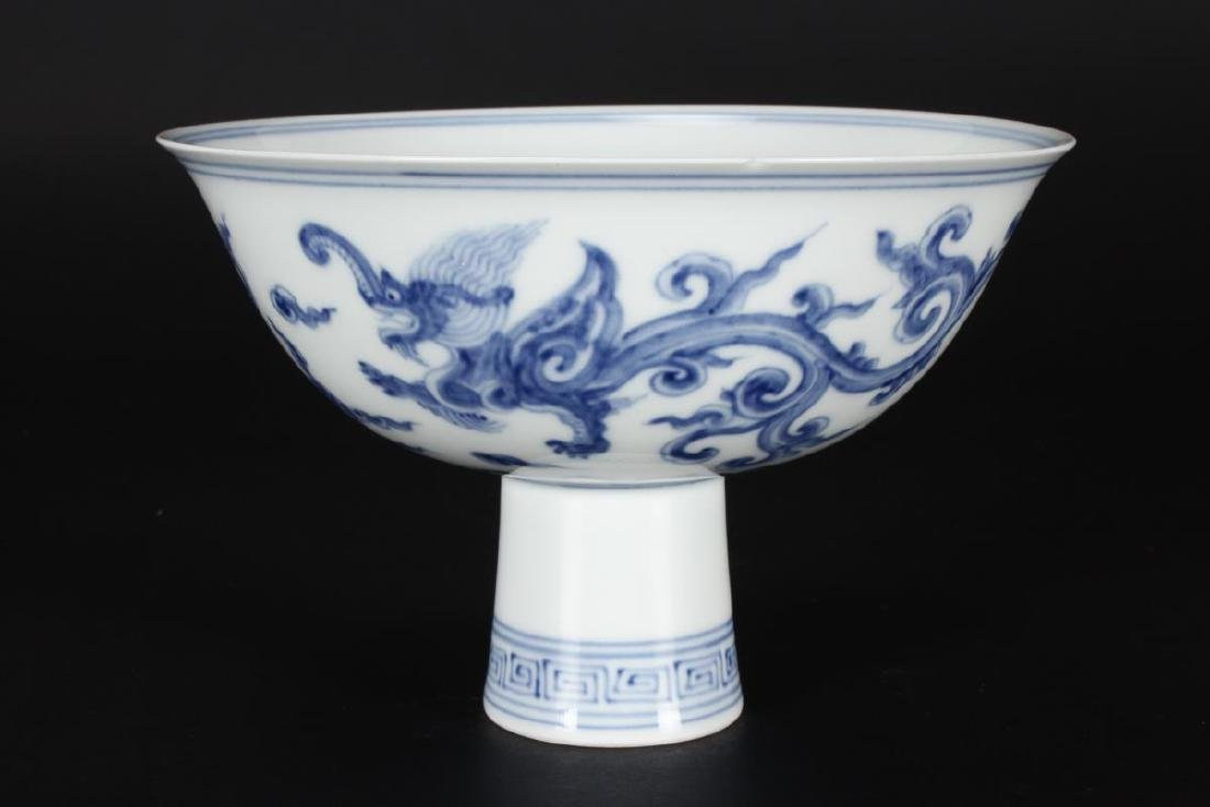 Chinese Blue and White Porcelain Stem Cup,