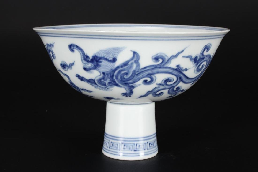 Chinese Blue and White Porcelain Stem Cup, - 3