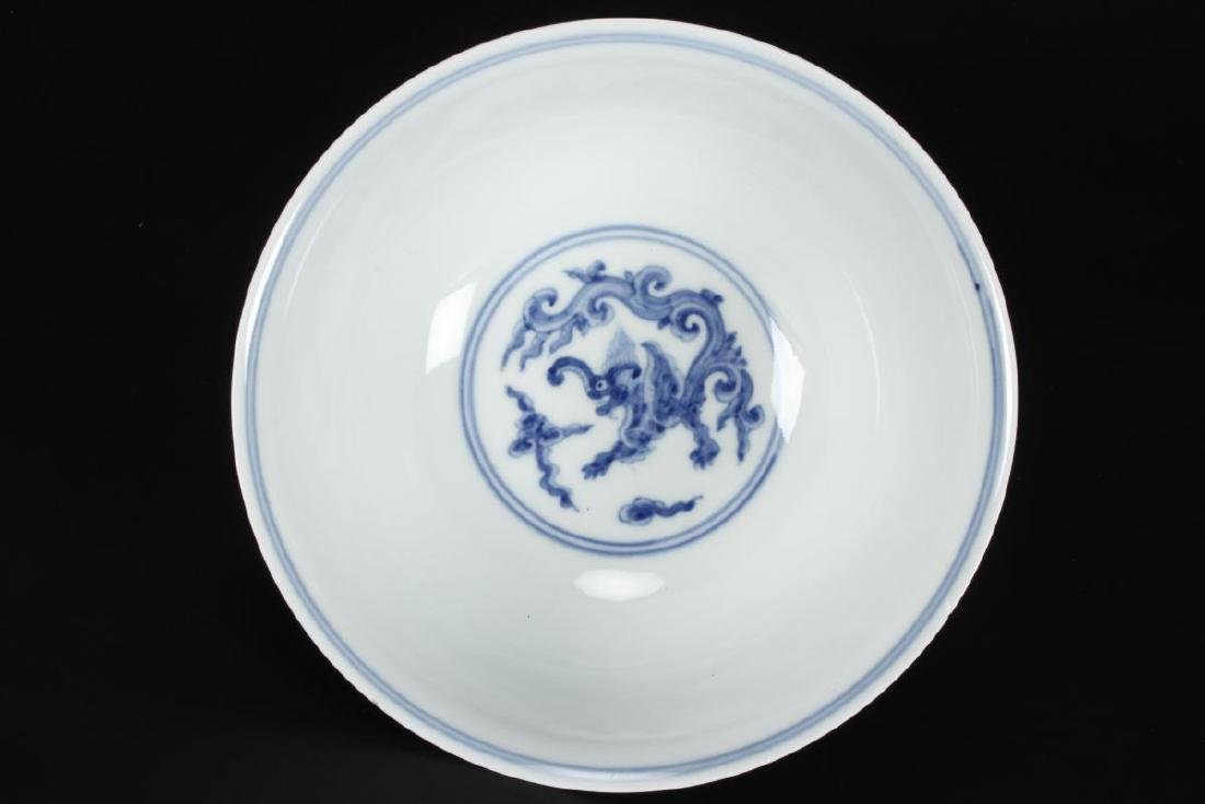 Chinese Blue and White Porcelain Stem Cup, - 4
