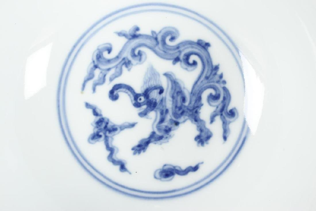 Chinese Blue and White Porcelain Stem Cup, - 5