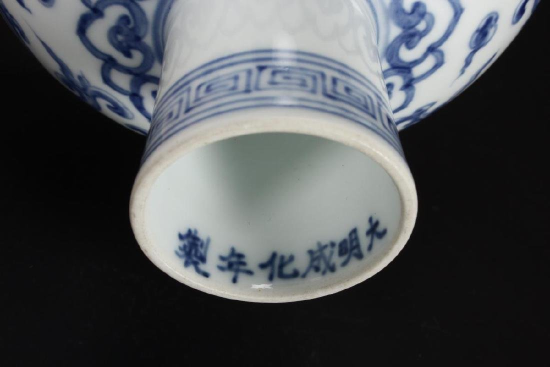Chinese Blue and White Porcelain Stem Cup, - 6