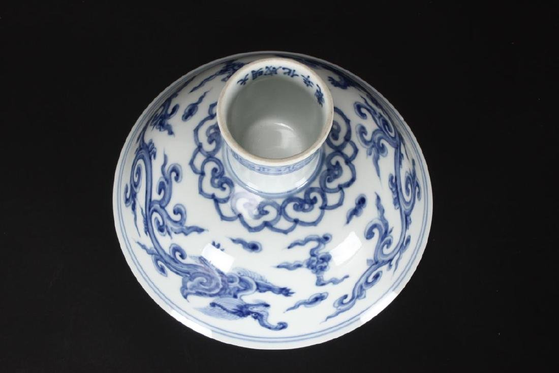 Chinese Blue and White Porcelain Stem Cup, - 7