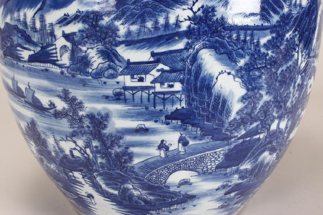 Chinese Blue and White Porcelain Jardiniere, - 2