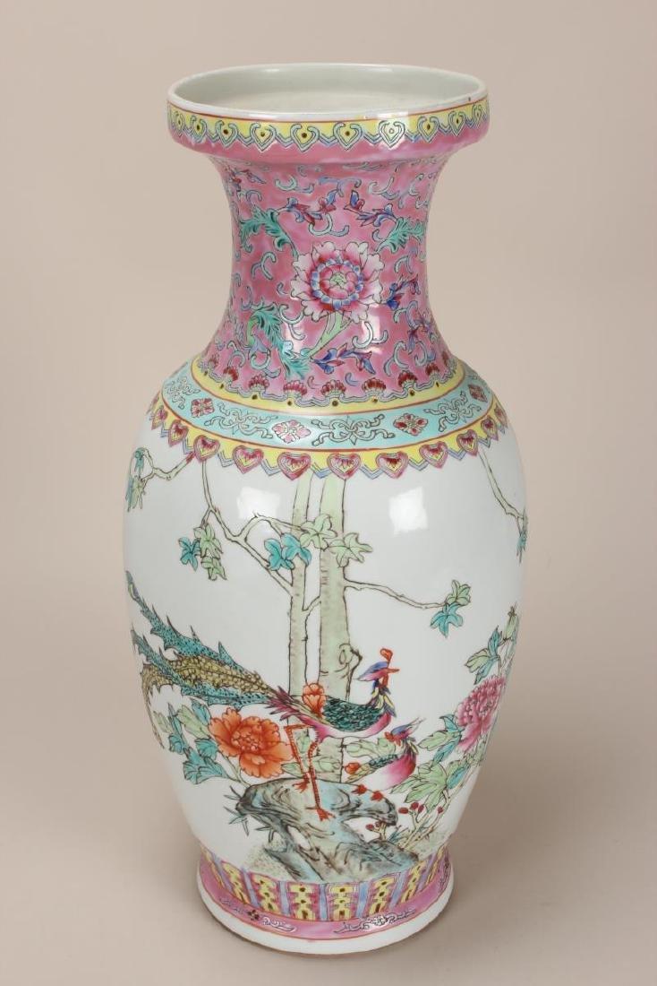 Chinese Famille Rose Porcelain Vase,