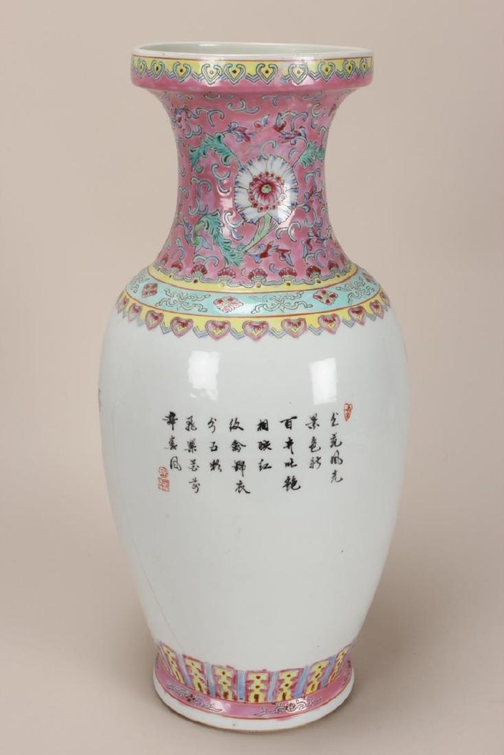 Chinese Famille Rose Porcelain Vase, - 3
