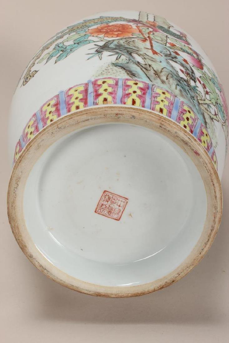 Chinese Famille Rose Porcelain Vase, - 5