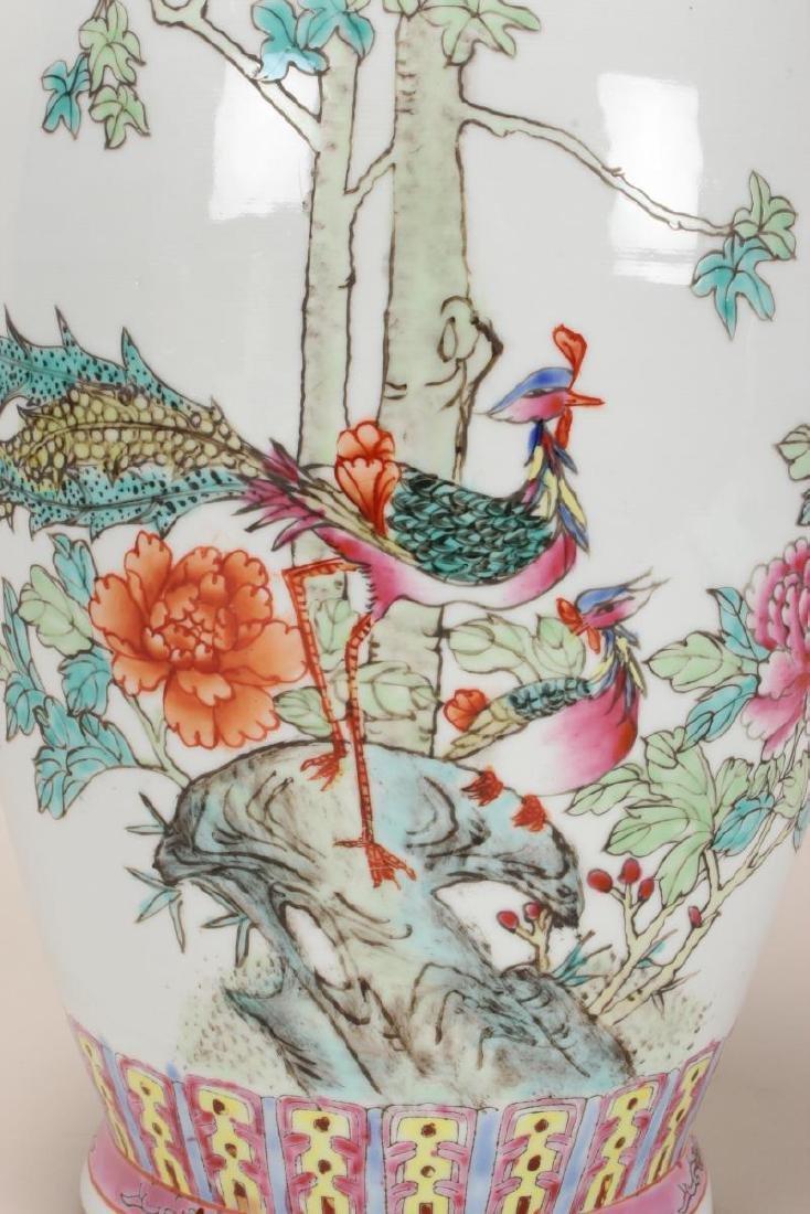 Chinese Famille Rose Porcelain Vase, - 6