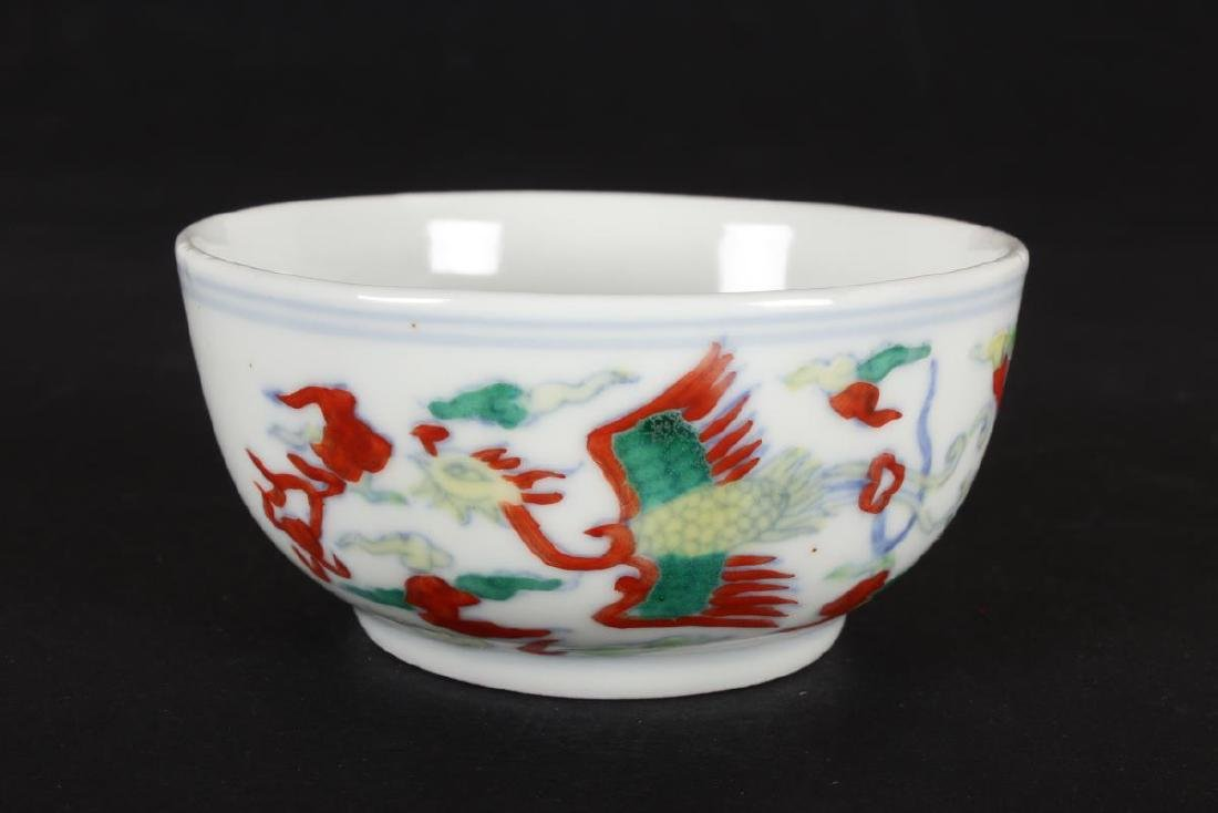 Chinese Porcelain Tea Bowl,