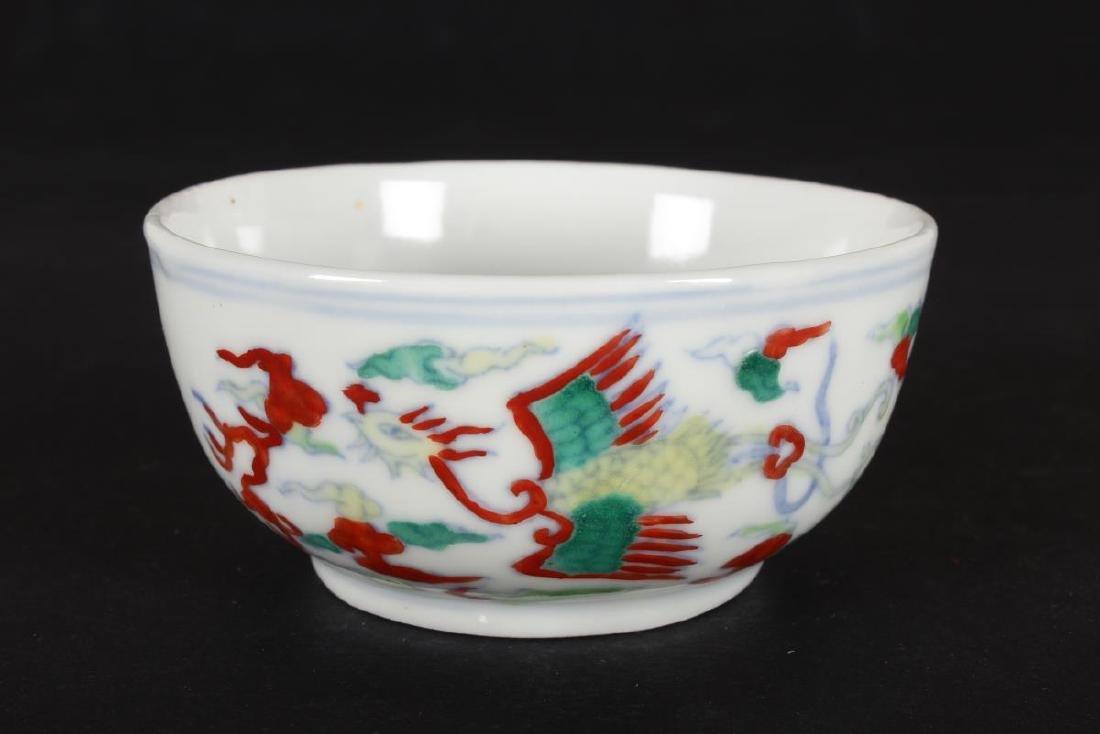 Chinese Porcelain Tea Bowl, - 2