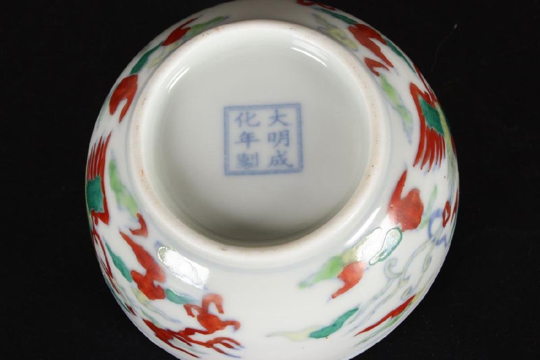 Chinese Porcelain Tea Bowl, - 3