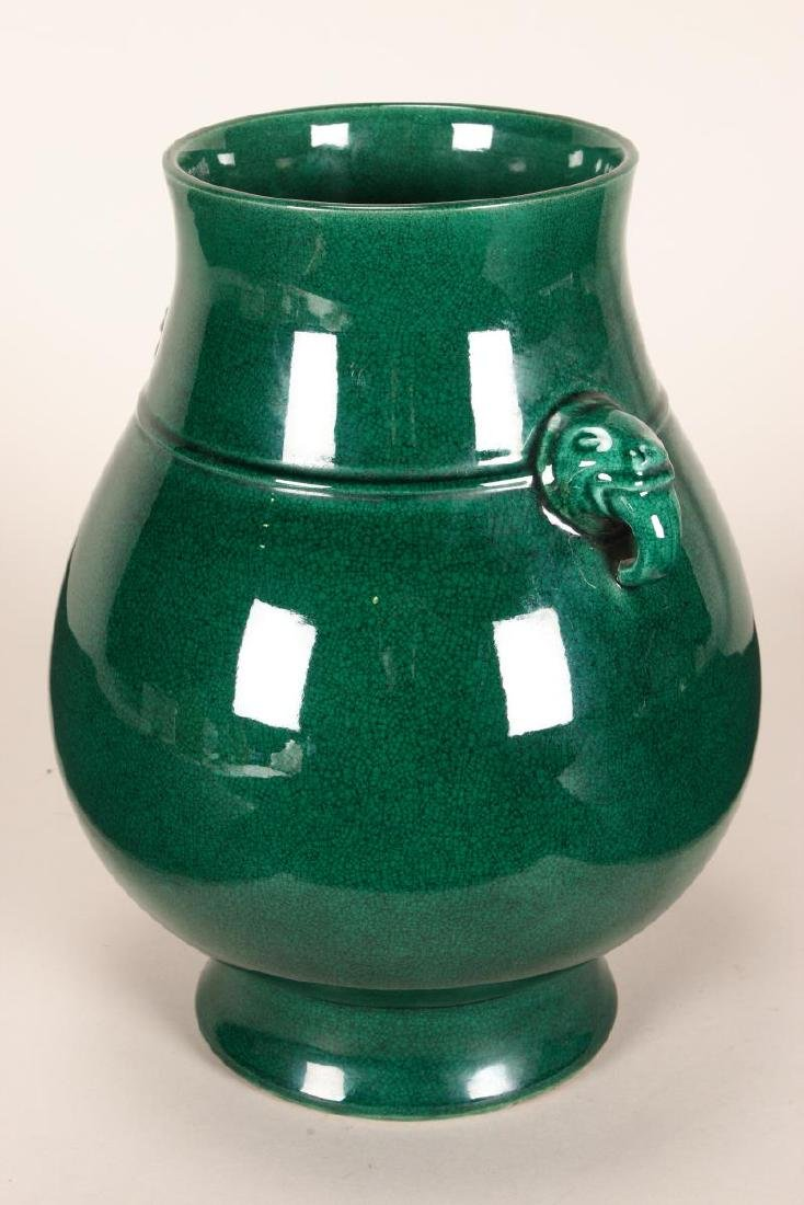 Chinese Twin Handled Porcelain Vase, - 2