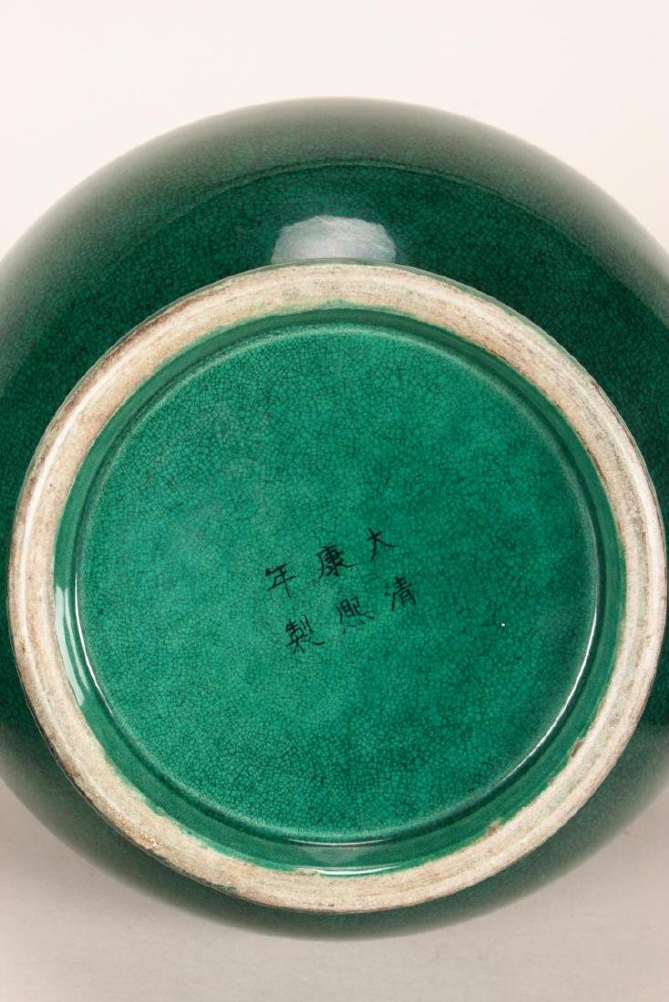 Chinese Twin Handled Porcelain Vase, - 3