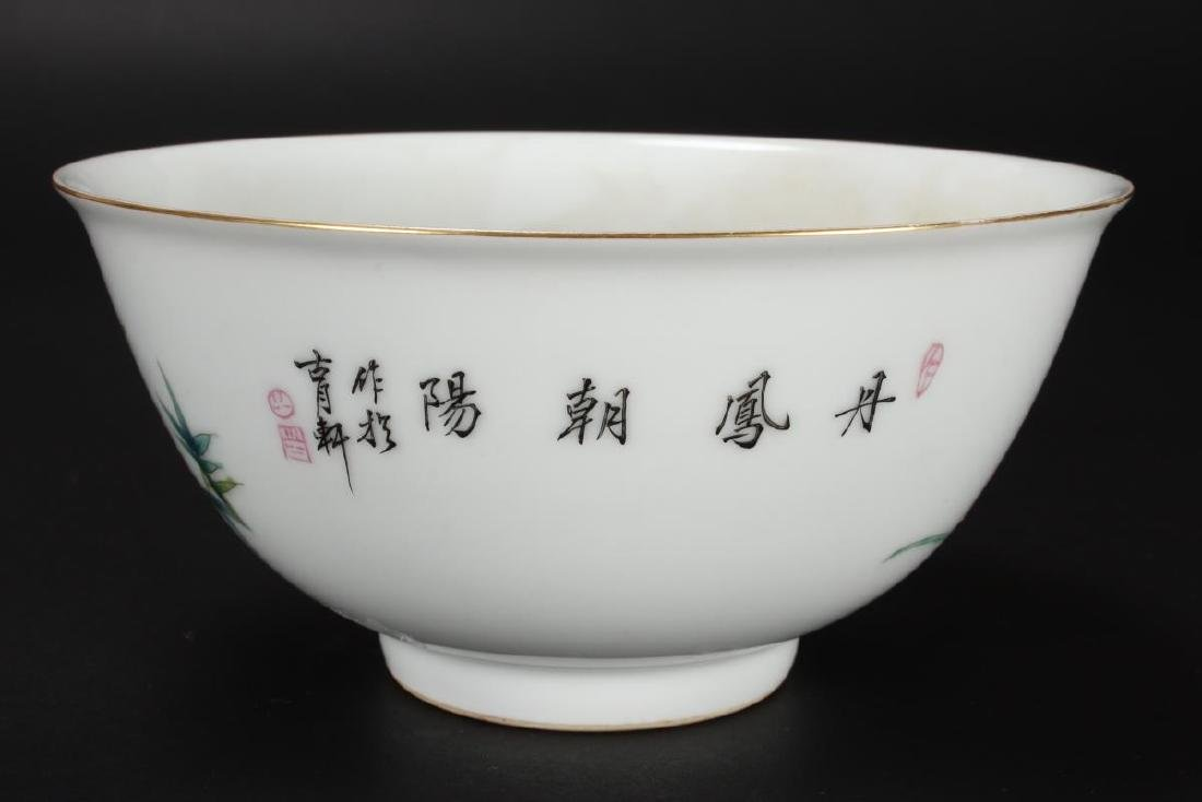 Pair of Chinese Porcelain Bowls, - 4