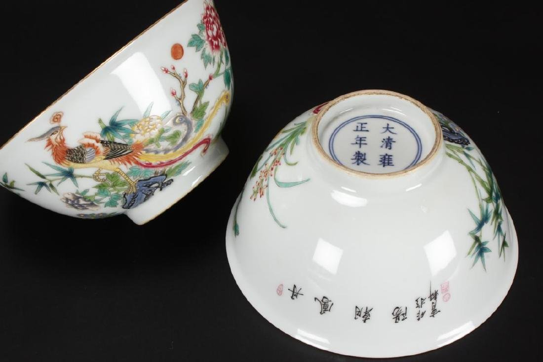 Pair of Chinese Porcelain Bowls, - 5